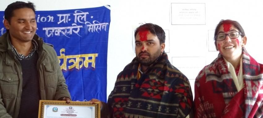 Сбор средств - support nepal