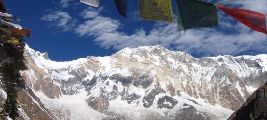 Треккинг - Nepal Trekking