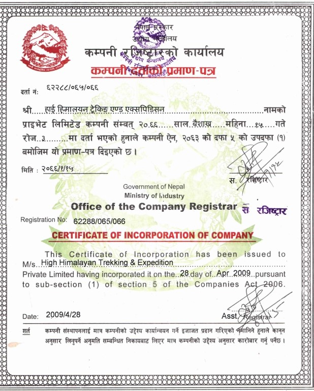 High Himalayan Trekking and Expedition Pvt. Ltd. company registration  Certificate