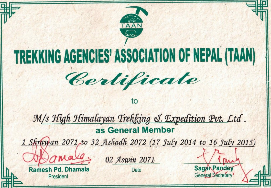 Membership Certificate of TAAN